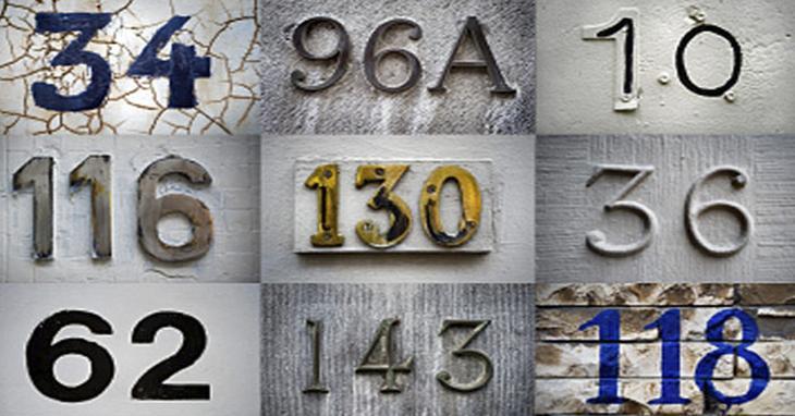 Толкование числа дома