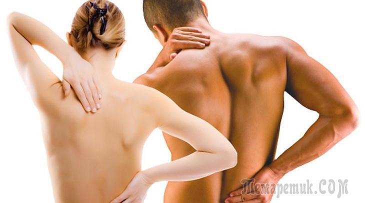 Почему болит поясница у женщин 9 главных причин лечение и профилактика