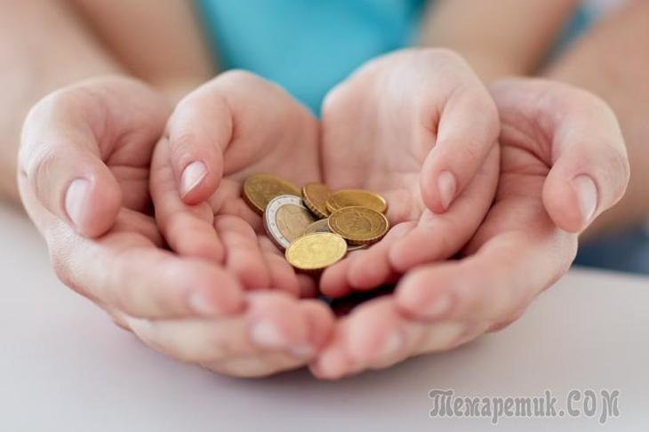 Кто может получить пособие по потери кормильца