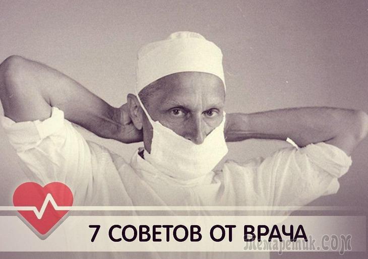 Золотые советы от гениального врача Николая Амосова