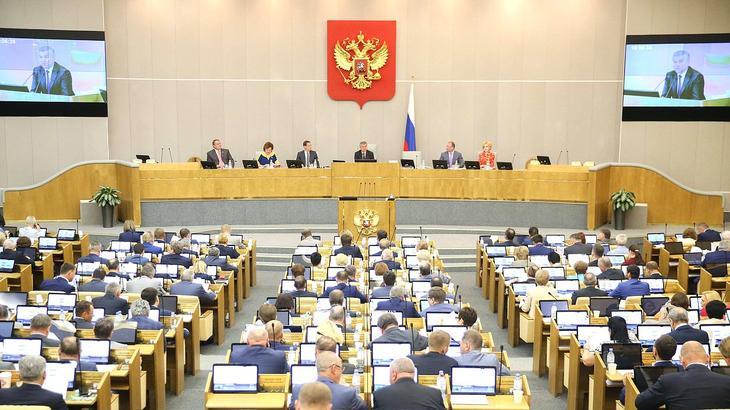Какую пенсию получают депутаты Государственной Думы