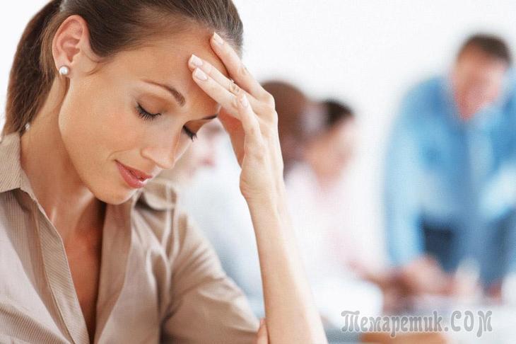 Мучает усталость ираздражительность Это недостаток магния