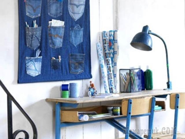 Что можно сделать из старых джинсов своими руками: 50 идей!