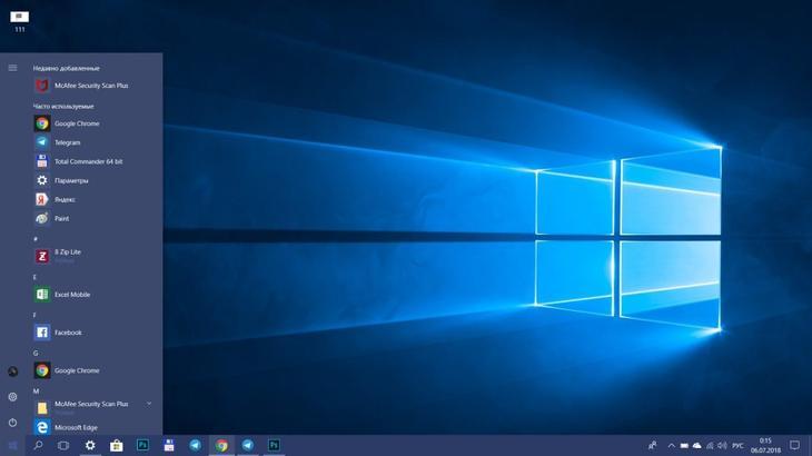 Как ускорить Windows 10. Разгрузите меню «Пуск»