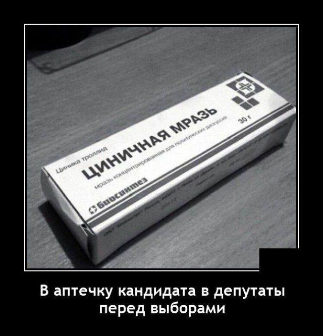 Весёлые картинки в чёрной рамке!
