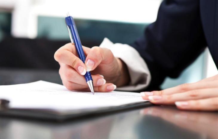 существенные условия договора дарения