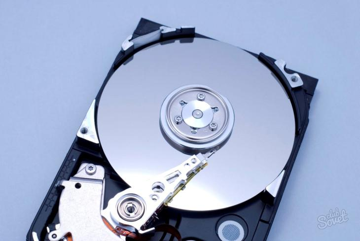 Рис. 1. Поверхность жёсткого диска (HDD).