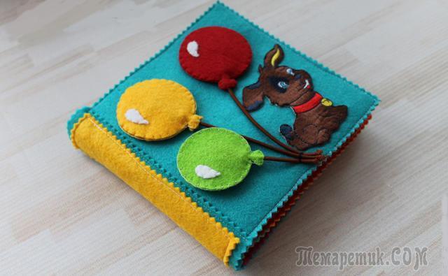 Изготовление книжек малышек в детском саду
