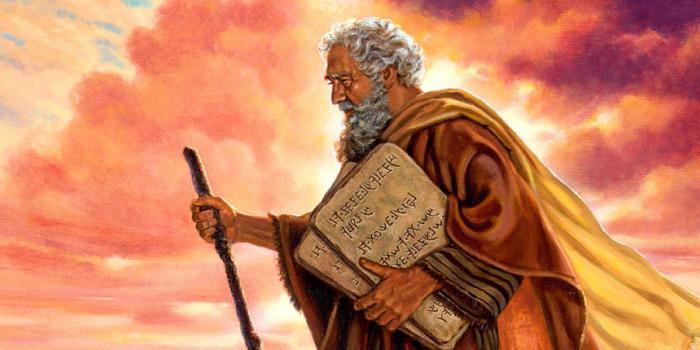 Десять заповедей – Библейская энциклопедия Брокгауза