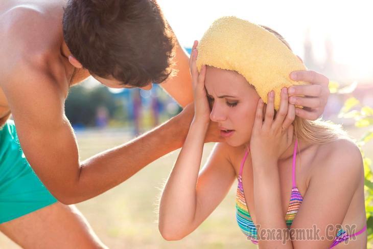 Болит голова от солнца - Часто после солнца: что делать
