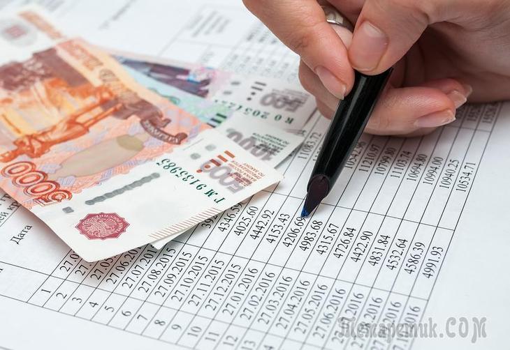 Не открывайте счета в банке ВТБ 24