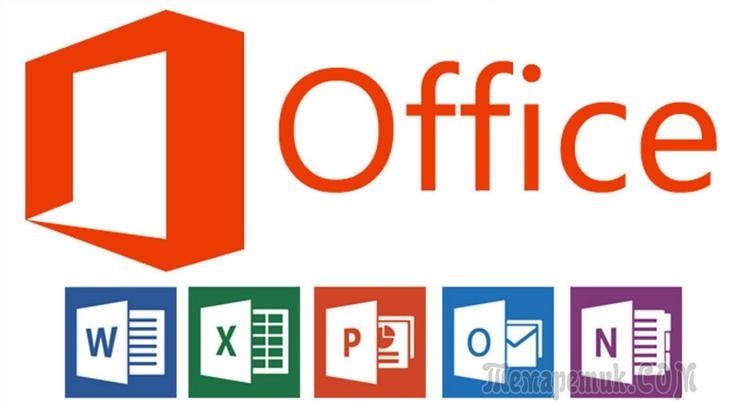 Новый microsoft word office