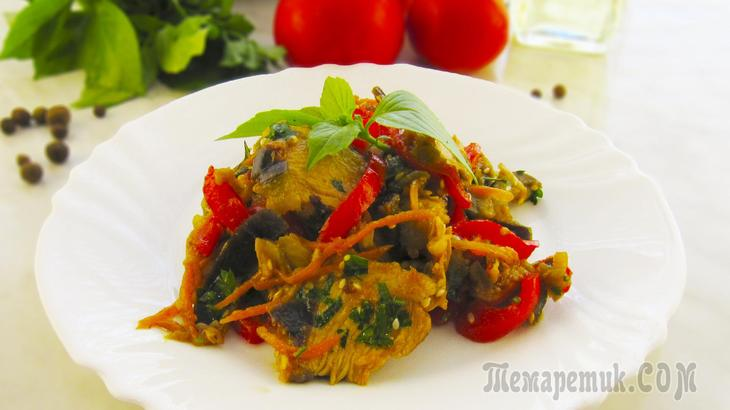 Обалденный мясной салат с баклажанами! Попробуйте и удивите своих гостей!