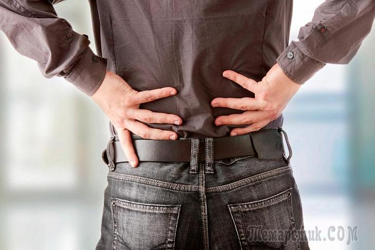 Боль в спине после долгого сидения