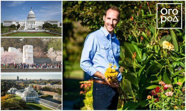 7 революционных идей для вашего сада от Томаса Райнера