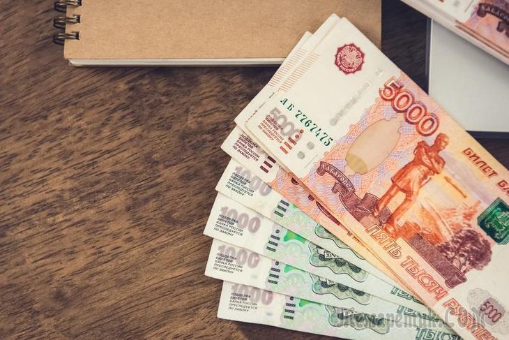 деньги в кредит в банке наличными
