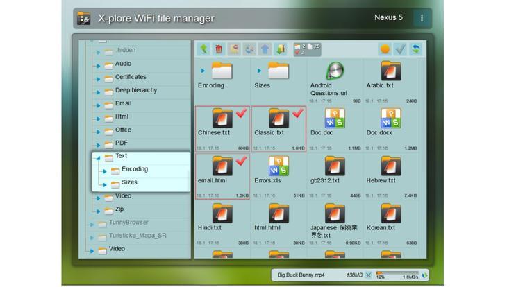 №3. X-plore File Manager в обычном режиме