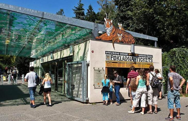 prazhskij-zoopark
