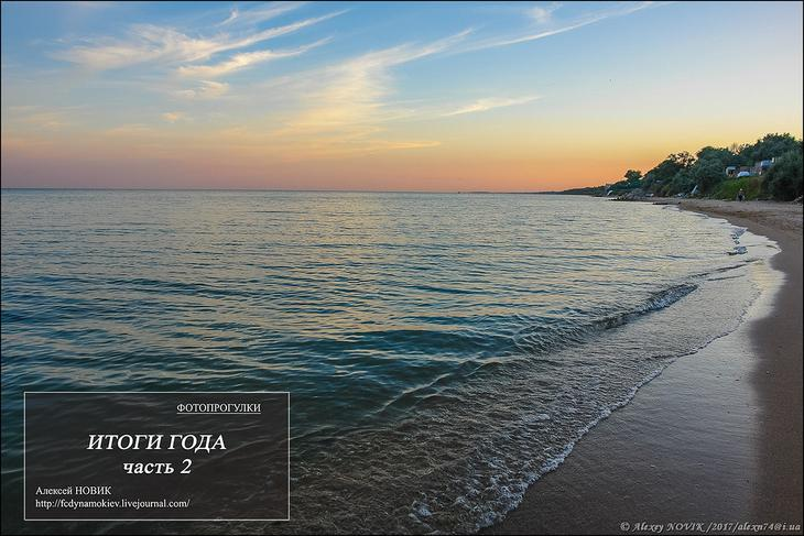 Фотопрогулки  Итоги года.  часть 2  лето-осень