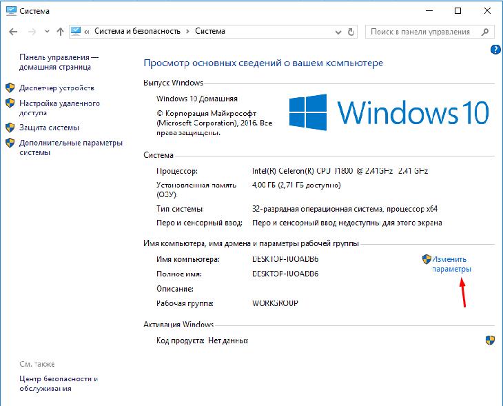 ТОП 3 способа Как установить драйвера на Windows 7