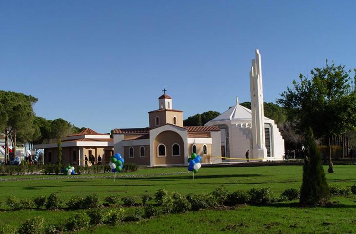 Сад религий