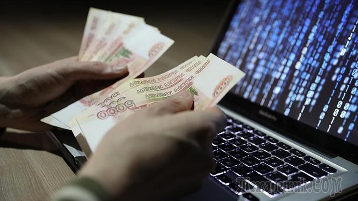 Россиян предупредили о новой схеме финансового мошенничества