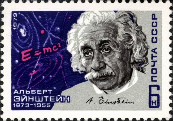 Работы Альберта Эйнштейна не только подарили миру самую узнаваемую физическую формулу, но и в корне изменили наше представление о реальности / ©Wikimedia Commons