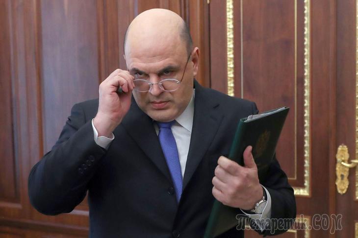 Мишустин назвал непосильными предлагаемые новым КоАП штрафы