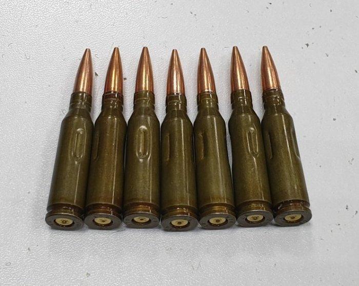 Для чего на некоторых патронах АК-74 делают продольные вмятины