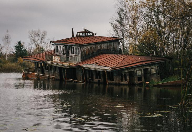 Pripyat - River Boat