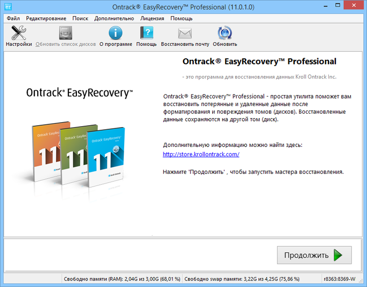 Ontrack.EasyRecovery.Professional.11.0.1.0.31