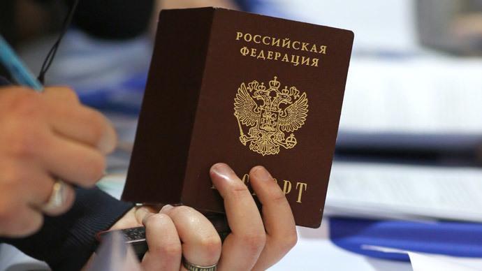 В каком возрасте выдают паспорт в россии