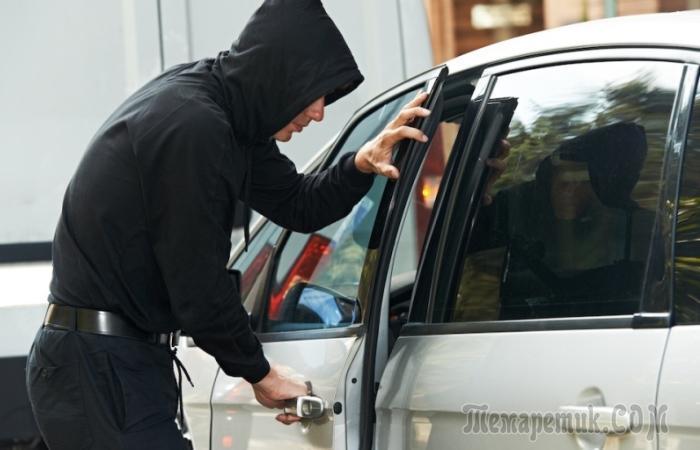 7 советов от полицейских, которые помогут отпугнуть даже профессиональных автоугонщиков