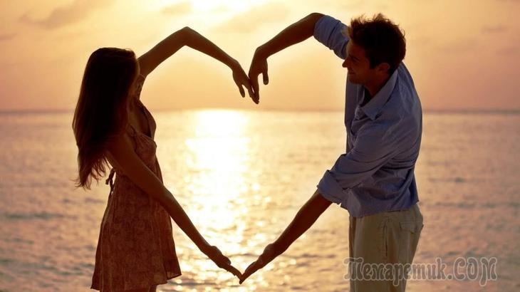 Привязанность к человеку это любовь или нет