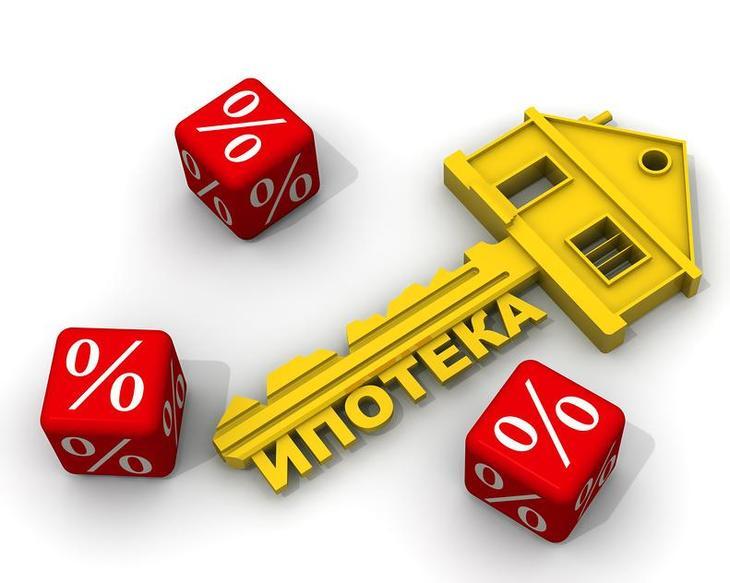 Список документов на налоговый вычет за квартиру, имущественный вычет при покупке квартиры