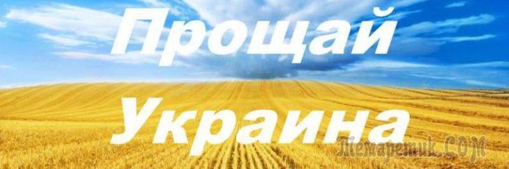 Бегство с Украины приобрело характер эпидемии