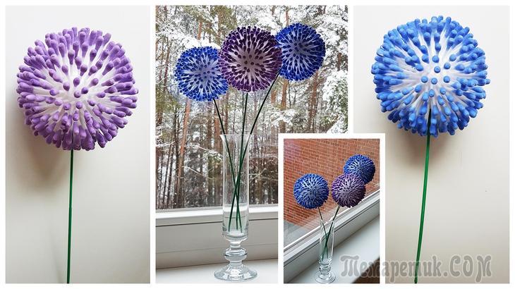 Очень легко и просто делаем оригинальные цветы из ватных палочек