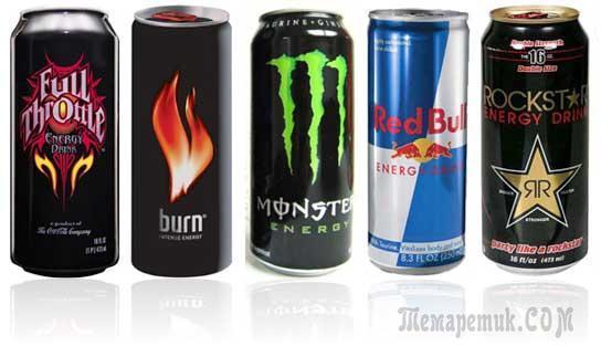 Алкогольные энергетики из чего состоят и как воздействуют на организм