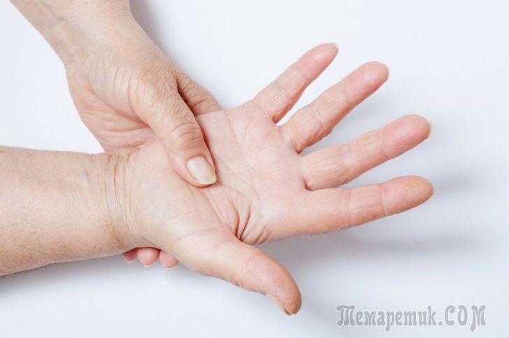 Немеют кончики пальцев на руках – причины