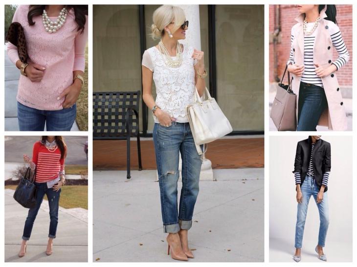 жемчуг и джинсы