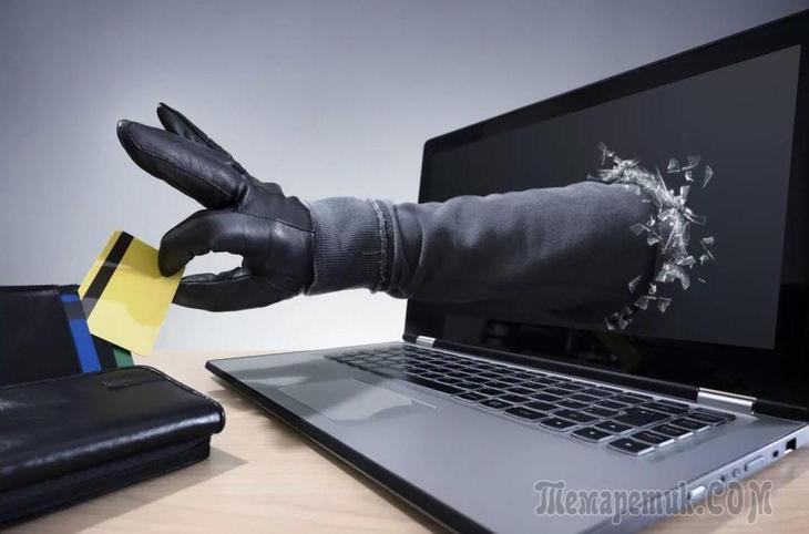 Ловушки в интернете, о которых вы не знали