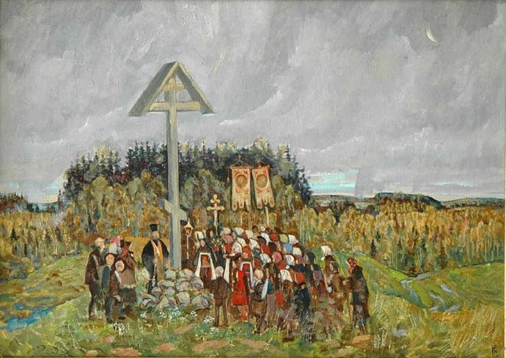 Троицкая Суббота