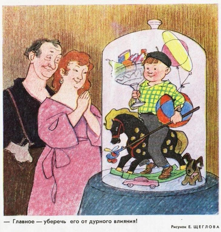 Карикатуры из СССР про семейные отношения