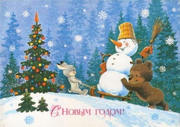 20 чудесных советских новогодних открыток