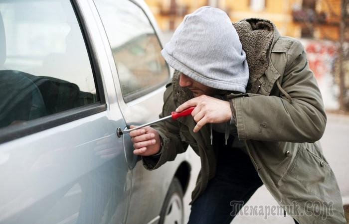 6 простых советов, которые помогут предотвратить угон автомобиля