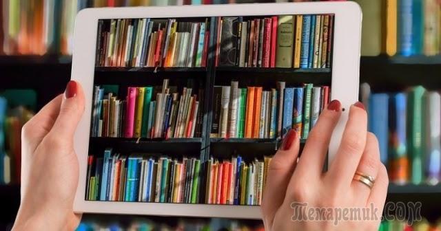 Бесплатные онлайн-библиотеки: лучшие ТОП-10