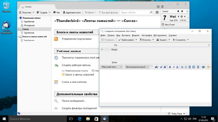 Лучшие почтовые клиенты для Windows 10: Thunderbird