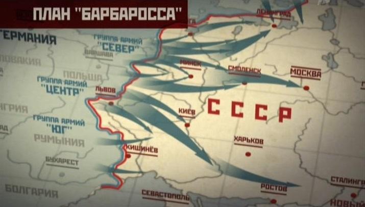 Альта раскрыла тайну: как в СССР узнали о планах Гитлера начать войну