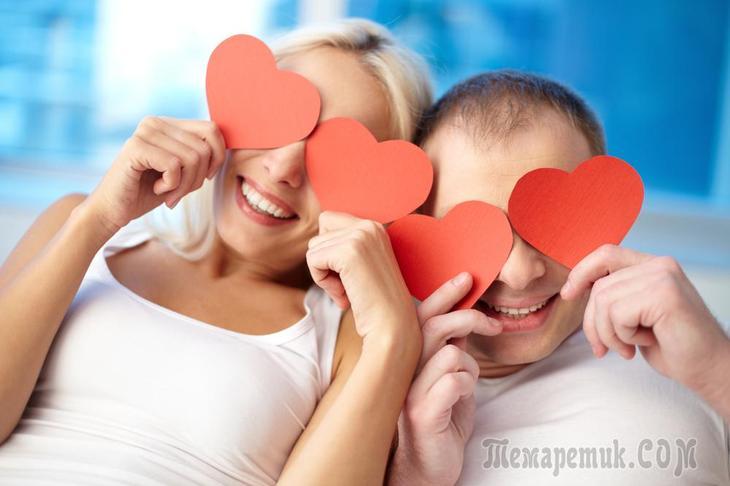Народная медицина для сердца