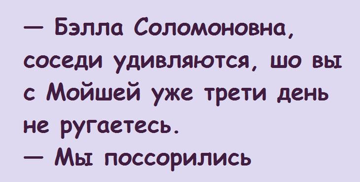 Московский кредитный банк официальный сайт личный кабинет